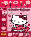Hello Kitty B-Cool - Panini